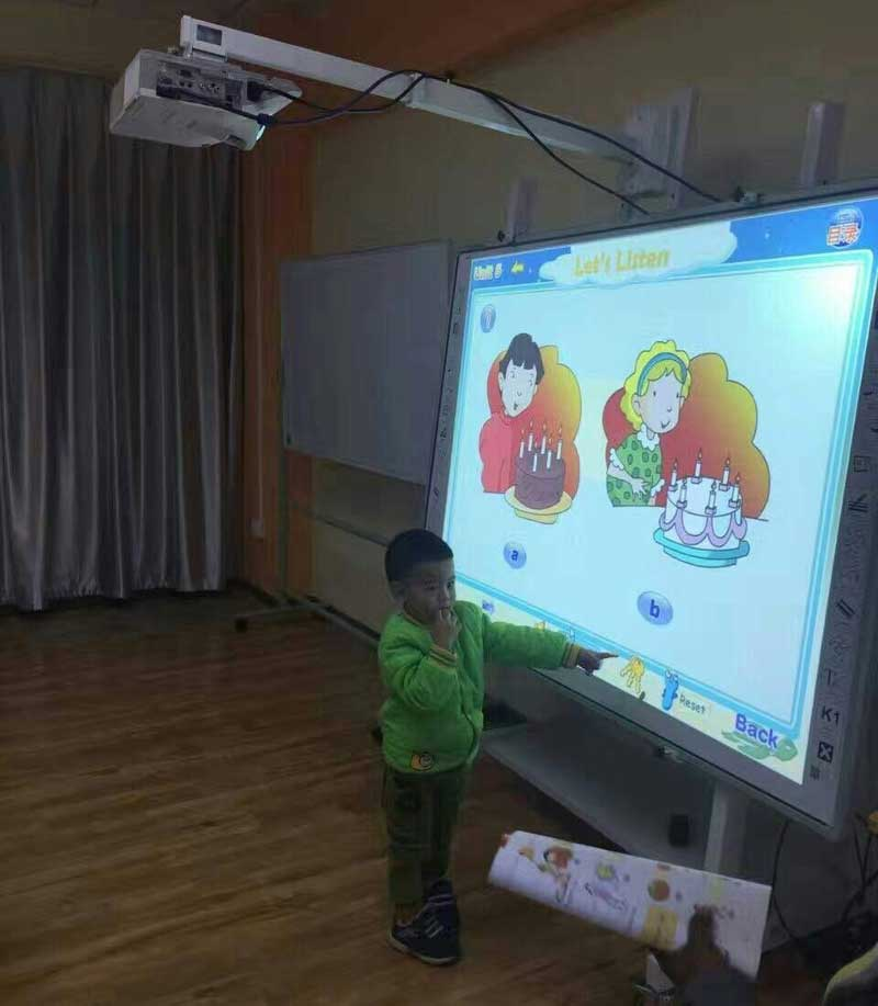 Global Dream infrared interactive whiteboard reviews
